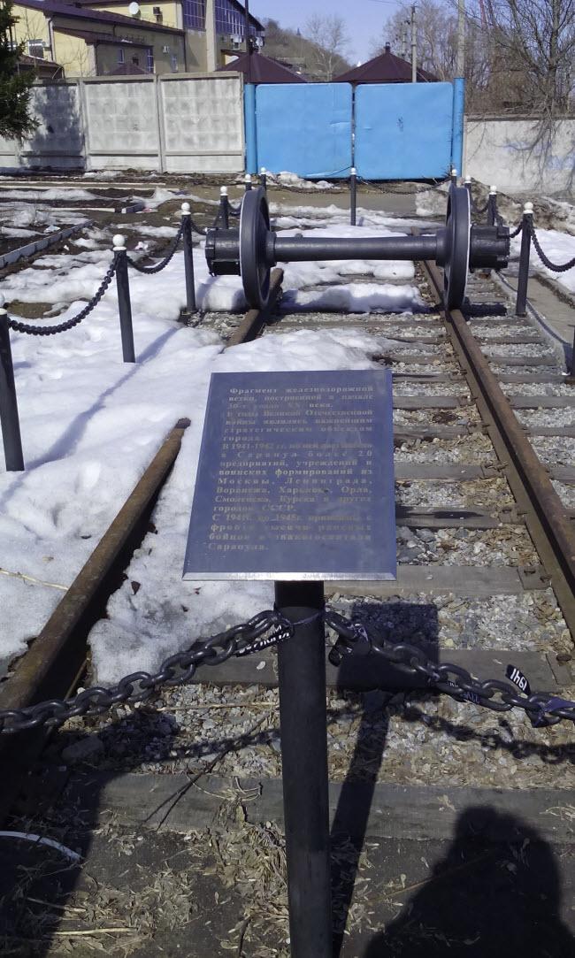 Фрагмент железнодорожной ветки