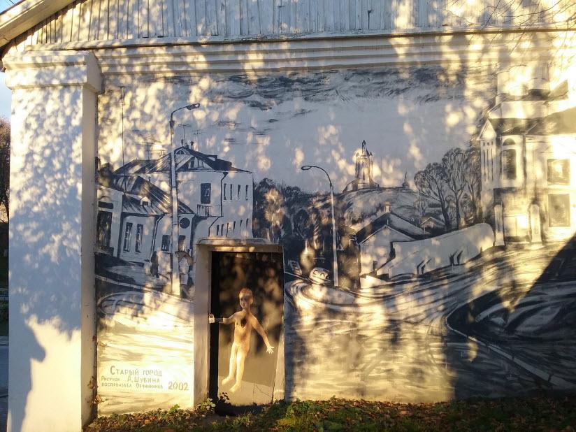 Городские фрески