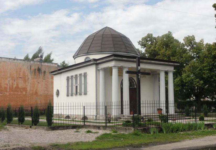 Католическая капелла Святого Андрея Апостола
