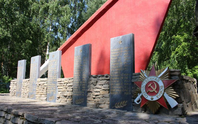 Мемориальный комплекс «Огонь памяти»