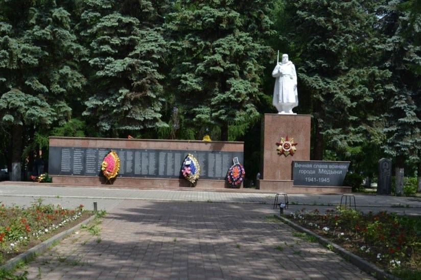 Мемориальный комплекс «Солдат»