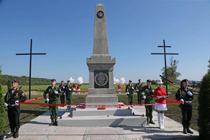 Обелиск в честь битвы при Гросс-Егерсдорфе