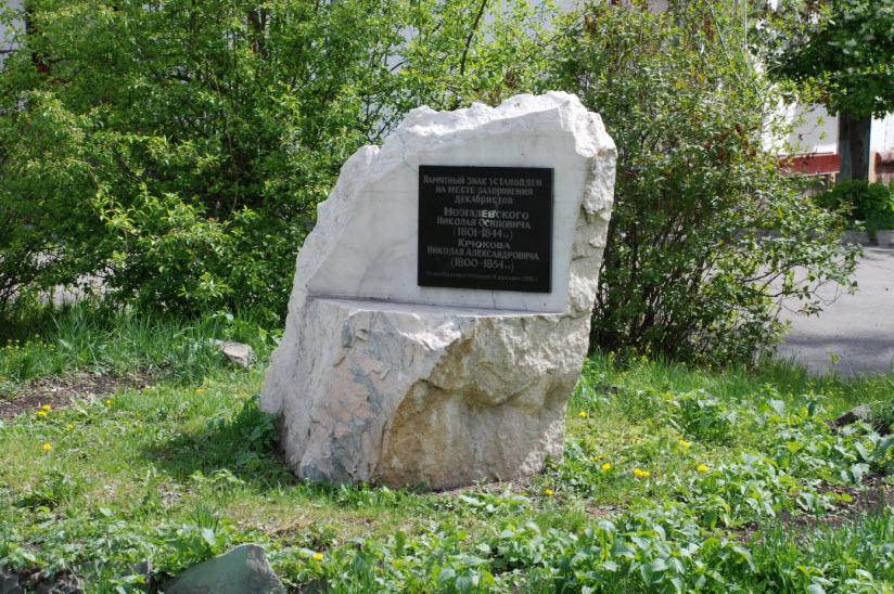 Памятник Мозгалевскому Н.О. и Крюкову Н.А.