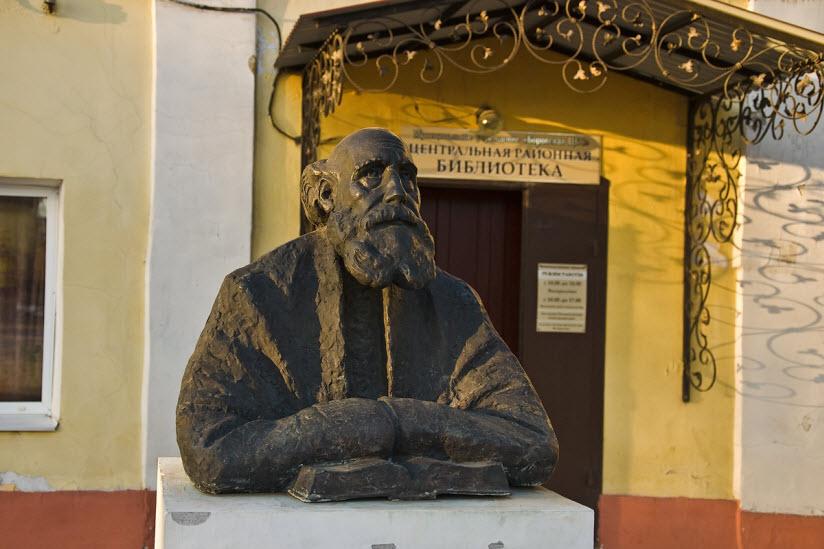 Памятник Н. Федорову