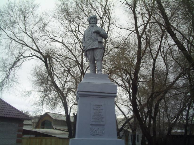 Памятник П.Е. Щетинкину
