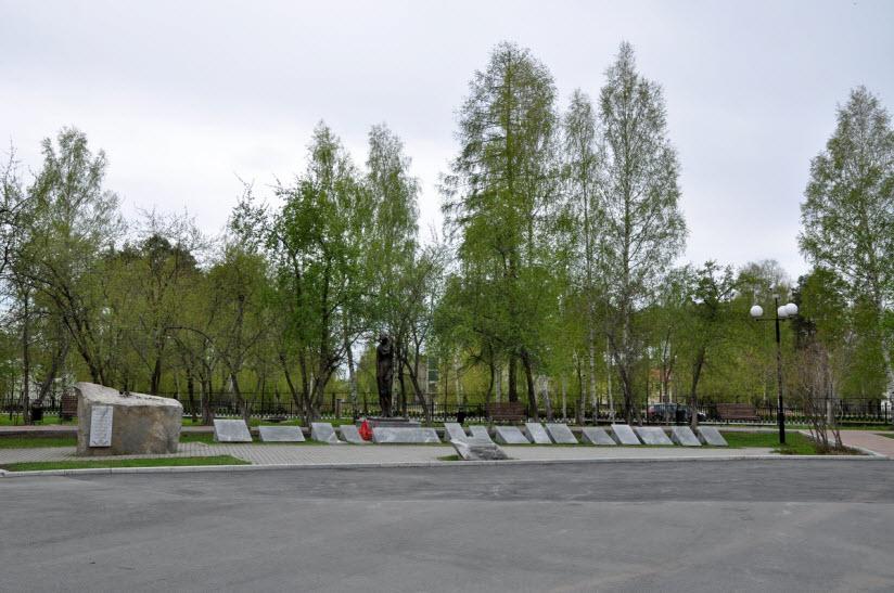 Памятник Участникам локальных конфликтов