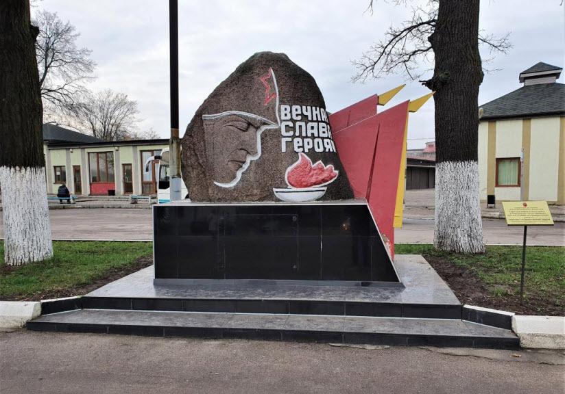 Памятник Участникам штурма Гумбиннена