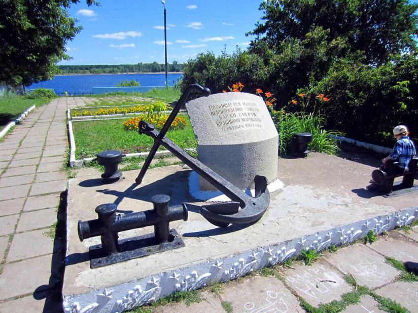 Памятник узникам Баржи смерти