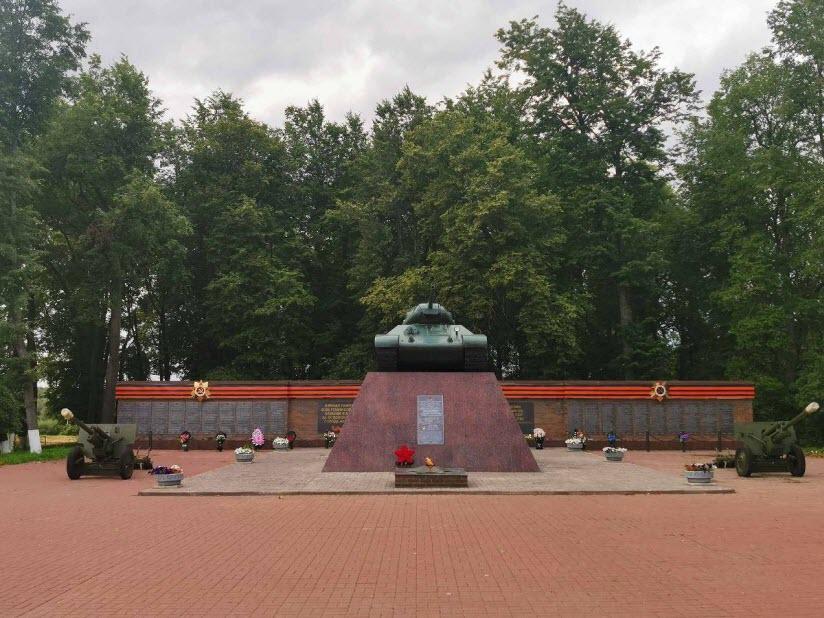 Парк Воинской и Трудовой Славы