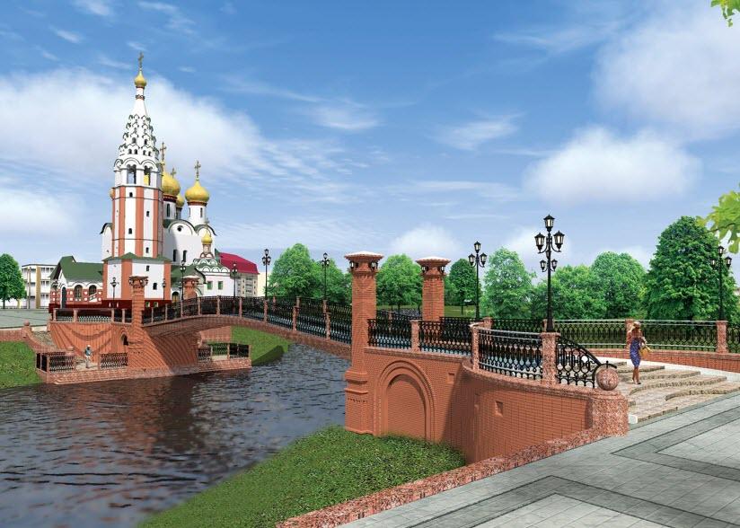 Пешеходный мост героев