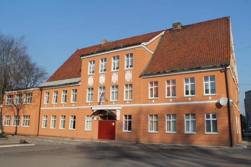 Ансамбль зданий аграрной школы