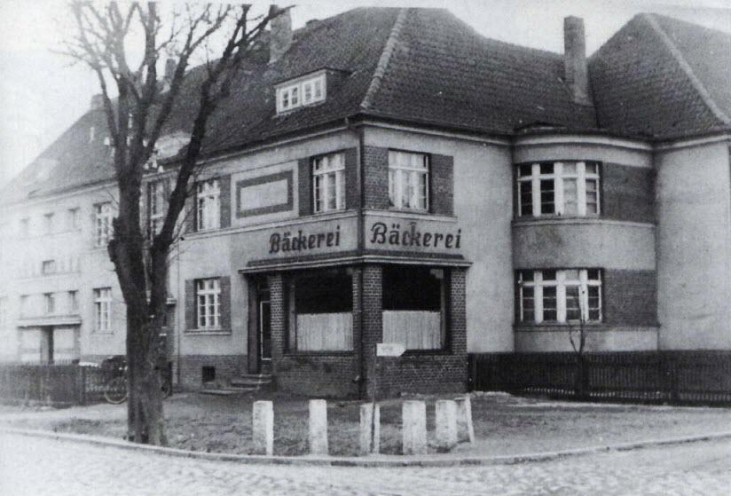Бывшая немецкая пекарня