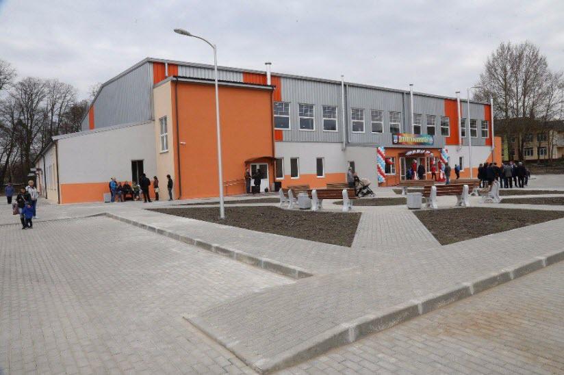 Физкультурно-оздоровительный центр «Неман»