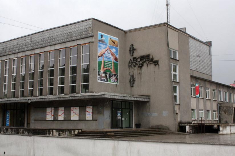 Кинозал «Неман» (Дом культуры)