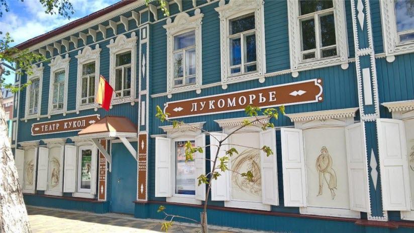 Кукольный театр «Лукоморье»