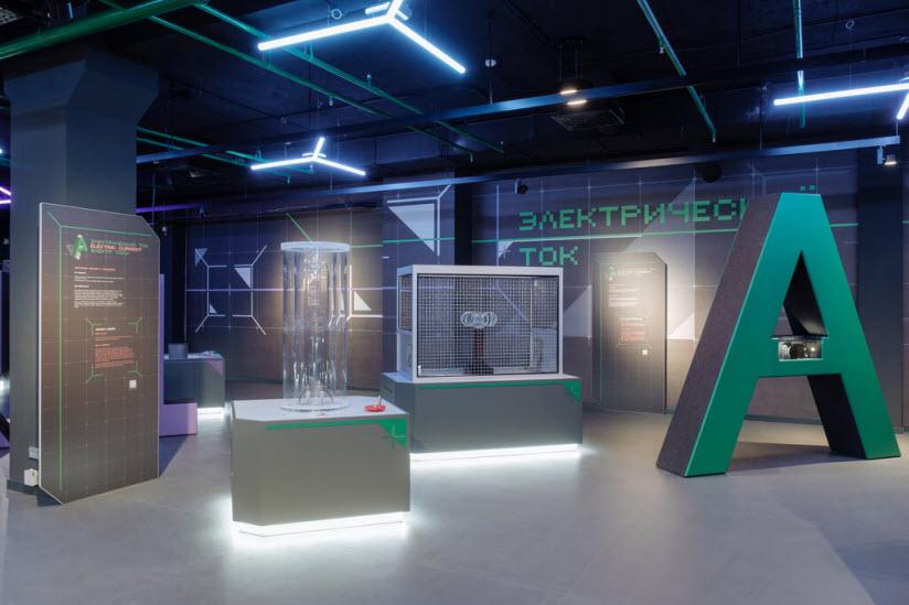 Музей «Альметрика»