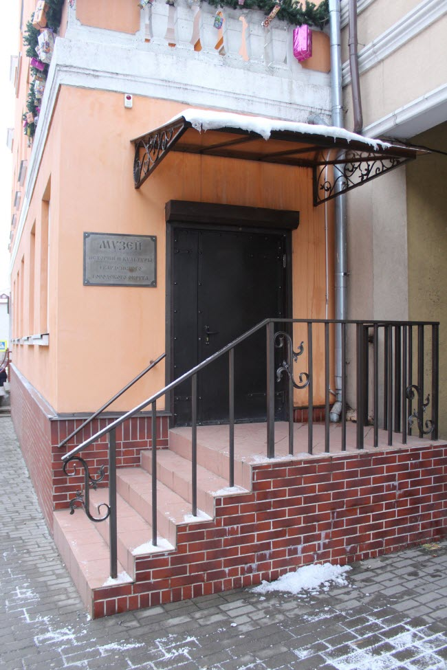 Музей истории и культуры Гвардейского городского округа