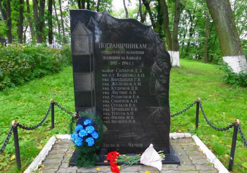 Памятник Пограничникам отряда особого назначения