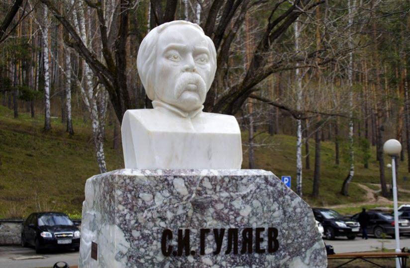 Памятник С.И. Гуляеву