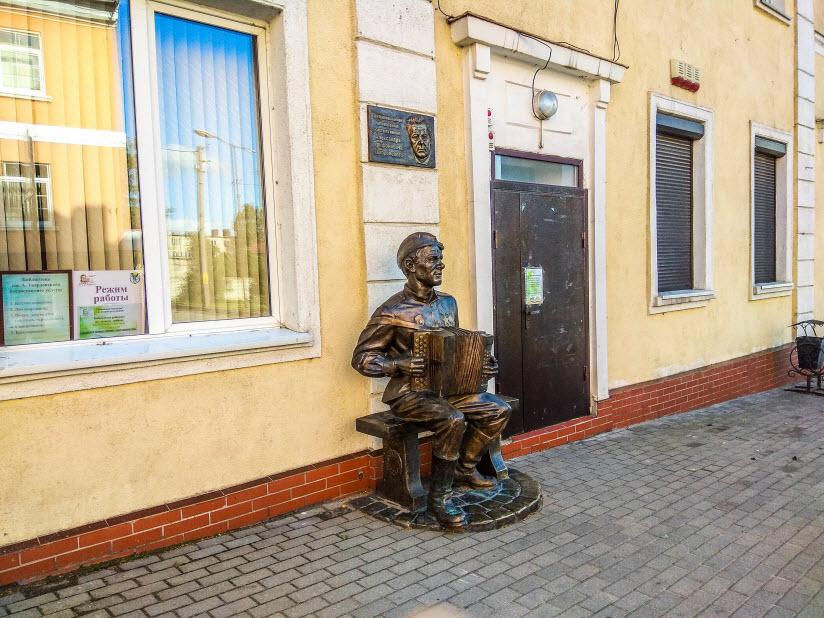 Памятник Василию Тёркину