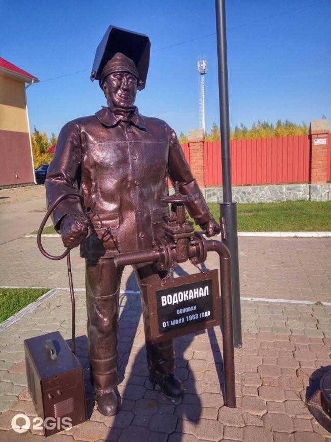 Памятник основанию Водоканала