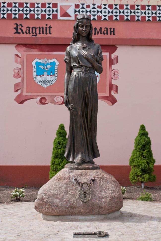 Прусская принцесса Рагнета