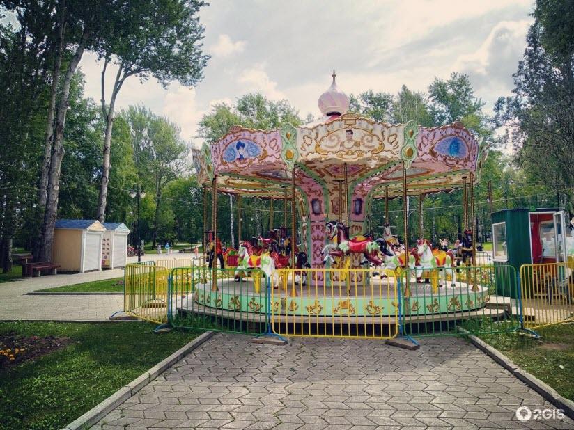Сад им. В.Л. Миндовского