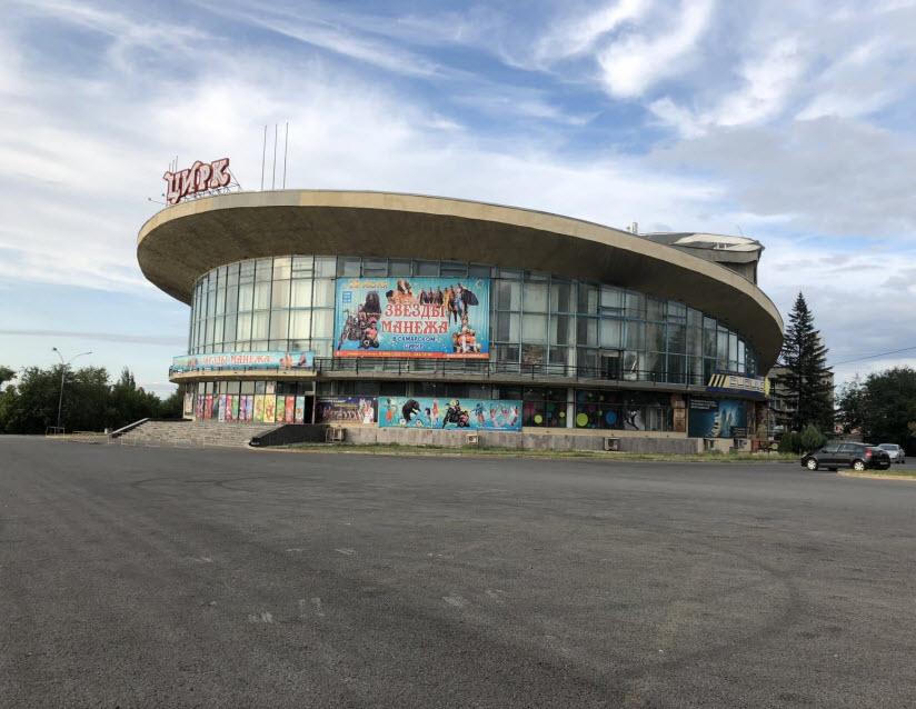 Самарский государственный цирк