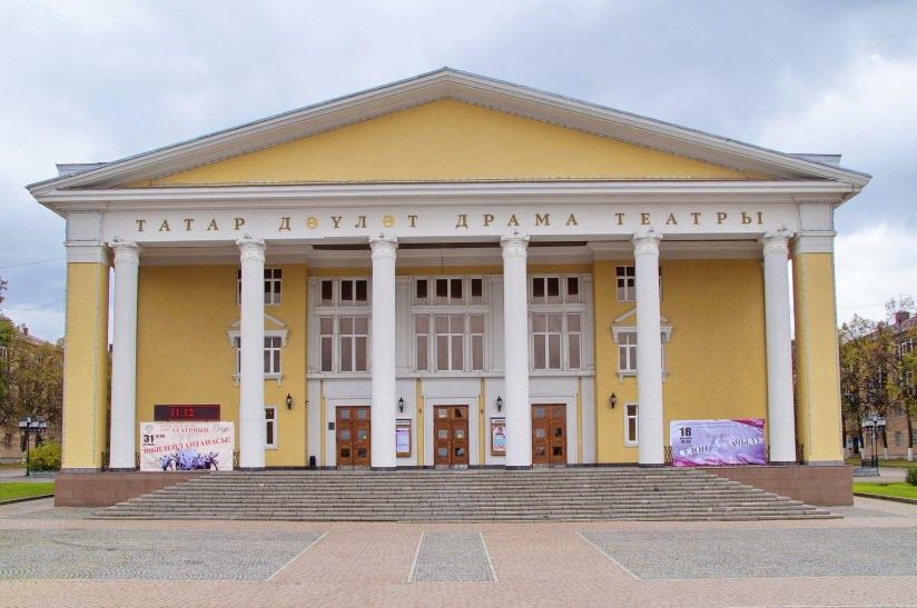 Татарский государственный драматический театр