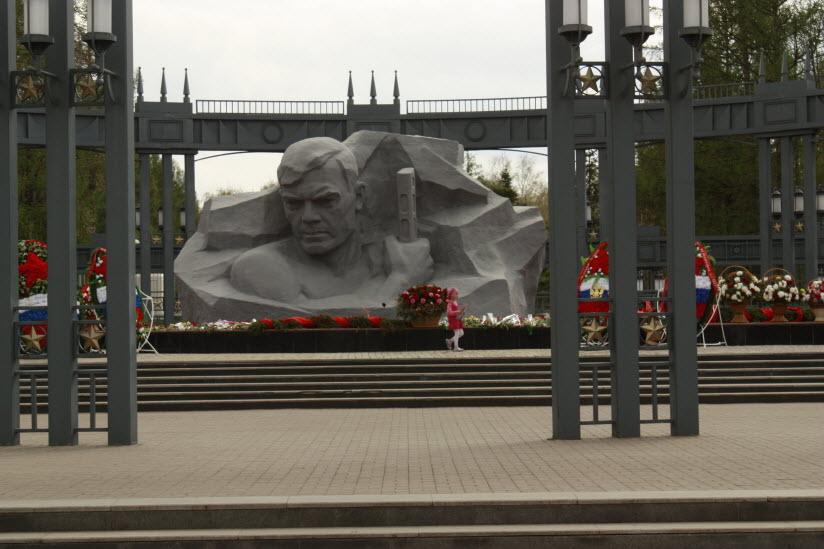 Воинский мемориальный комплекс